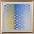"<h5>""Untitled [Yellow/Blue Mesh]"" by B. Surarun (1971)</h5><p>Approx. 23""x23""; Serigraph BMAS 1105</p>"